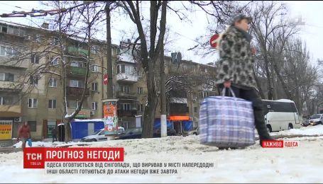 Украину накроют сильные снегопады