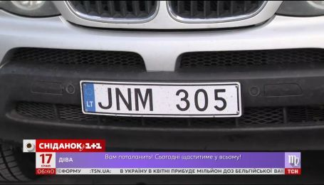 Україну накрила хвиля крадіжок єврономерів