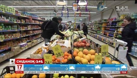 Госстат назвал регионы, в которых цены выросли больше всего