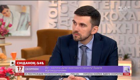 Як обрати сімейного лікаря - заступник Міністра охорони здоров'я Павло Ковтонюк