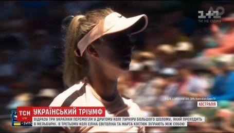 Українські тенісистки зустрінуться у четвертому раунді тенісного турніру Australian Open
