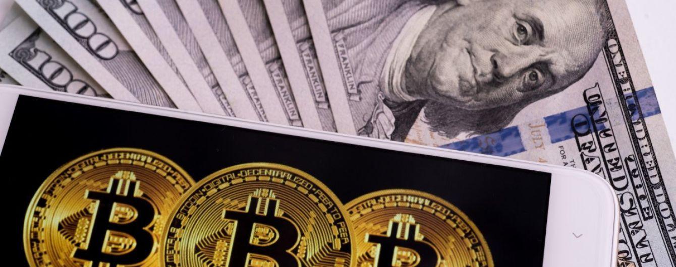 Разработчик биткоина рассекретит свою личность - Bloomberg