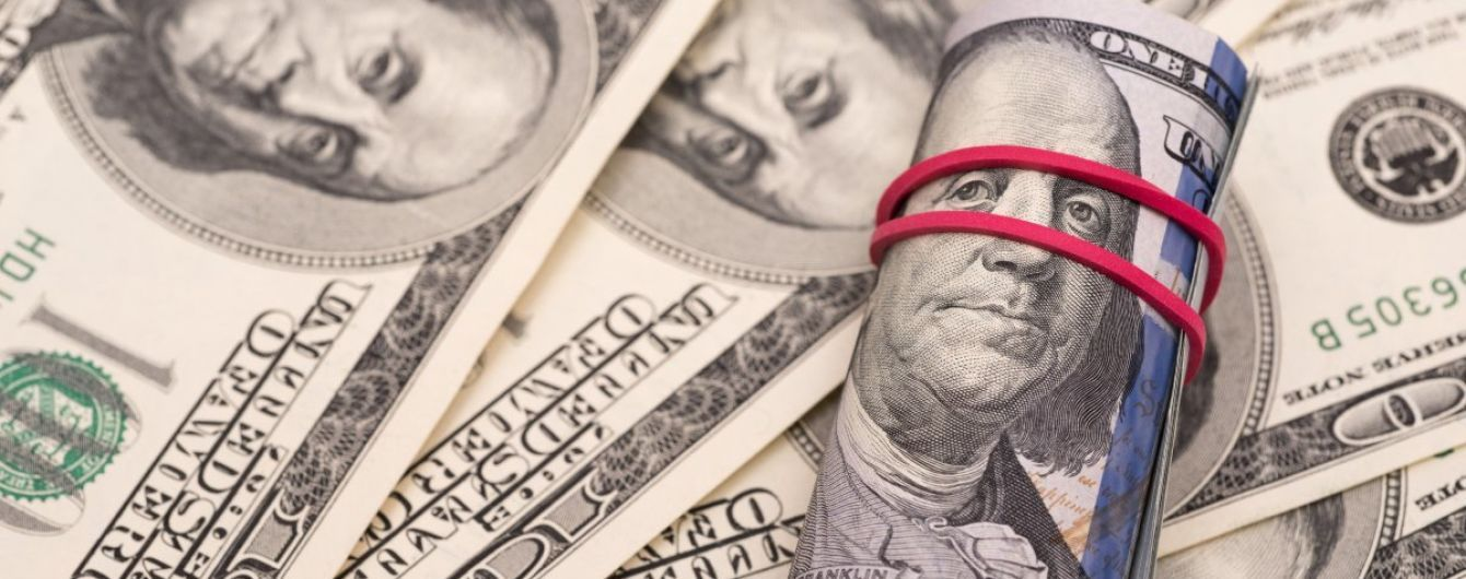 Долар здорожчав на 10 копійок у курсах валют від Нацбанку на 2 серпня