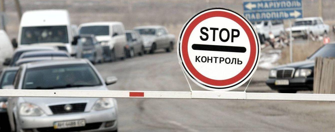 Главы МИД Чехии и Дании посетят Донбасс