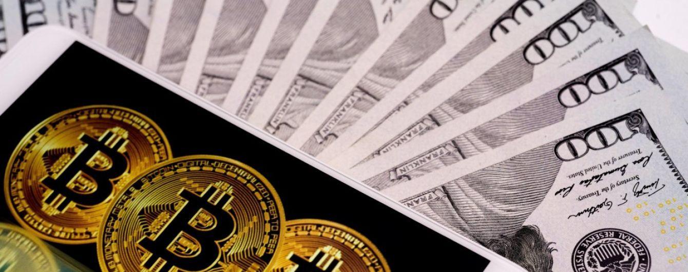 В Украине хотят легализовать криптовалюту