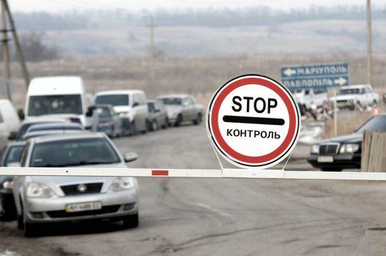Очільники МЗС Чехії та Данії відвідають Донбас