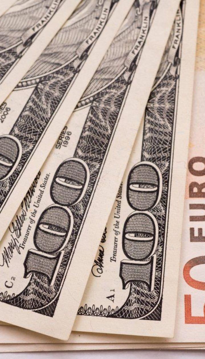 Перед вихідними долар і євро здорожчали. Курси валют Нацбанку на 17 січня
