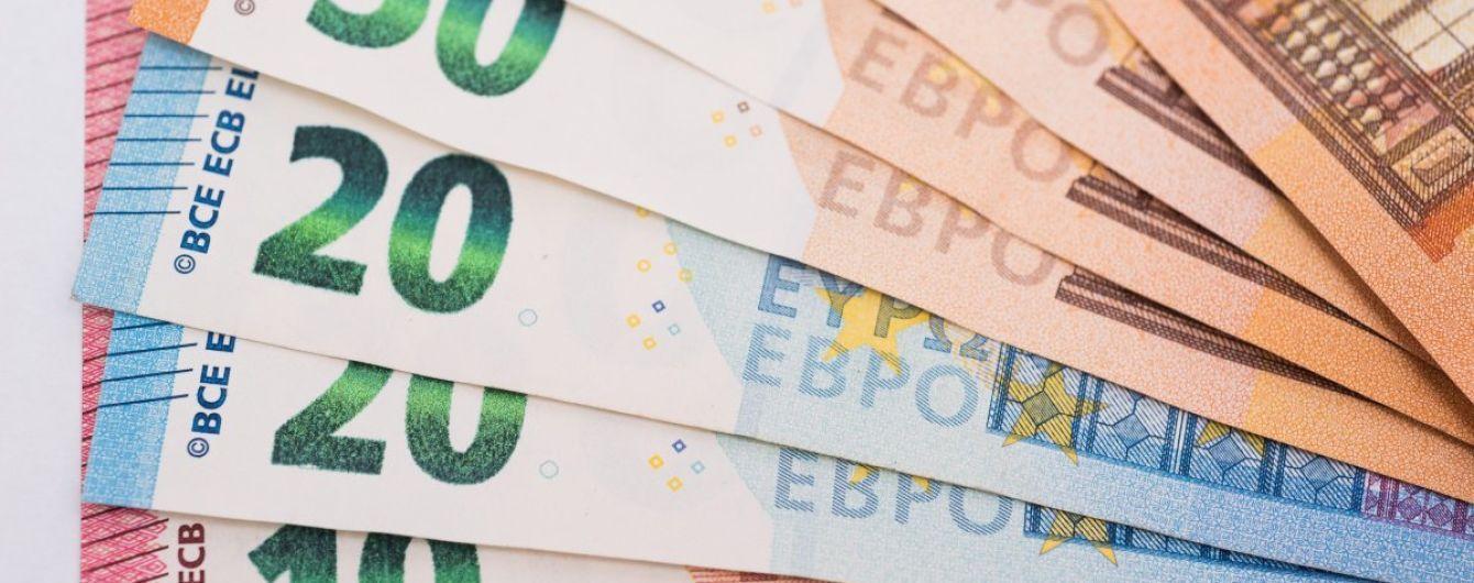 Власти Италии запустили масштабную программу выплат малообеспеченным