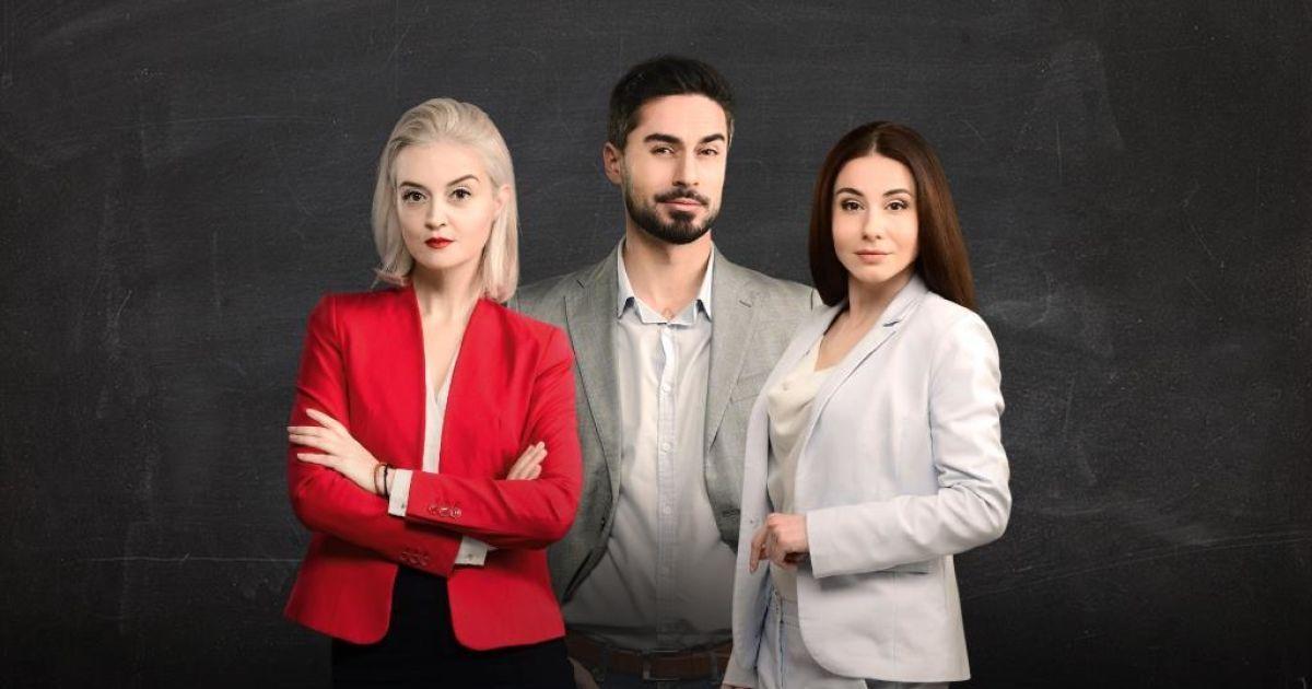 1plus1 ua школа сериал просмотры игры звездные войны