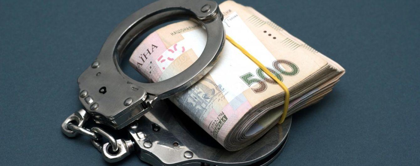 На Запоріжжі посадовець привласнив 800 тисяч гривень державних коштів