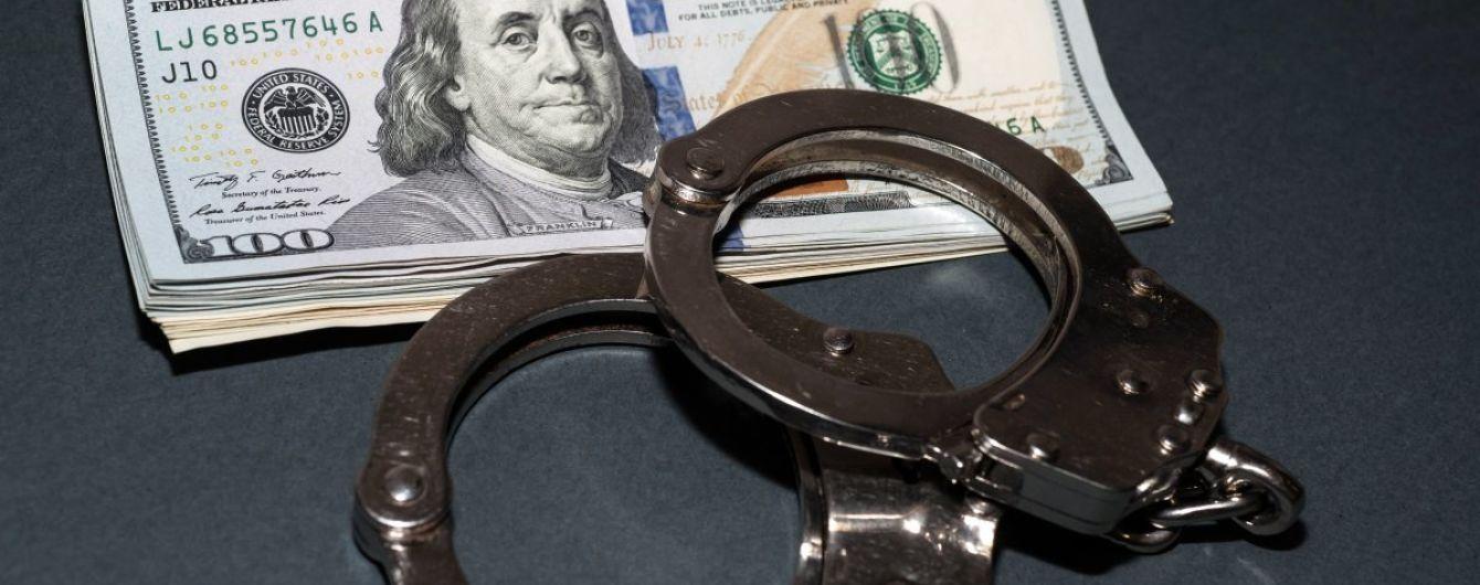 Стало відомо, скількох українців засудили за корупцію минулоріч
