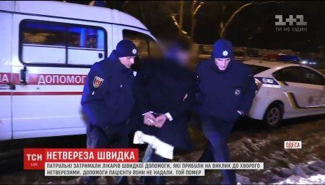 """В Одесі бригада """"швидкої"""" приїхала на виклик напідпитку і не врятувала пацієнта"""