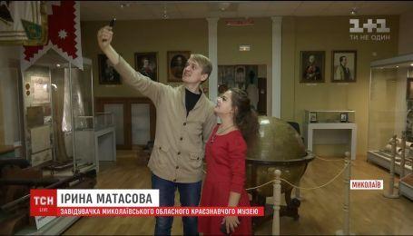 В мире отмечают Международный день Селфи в музеях