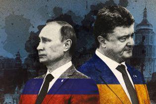 """""""Расфрендить"""" Россию"""