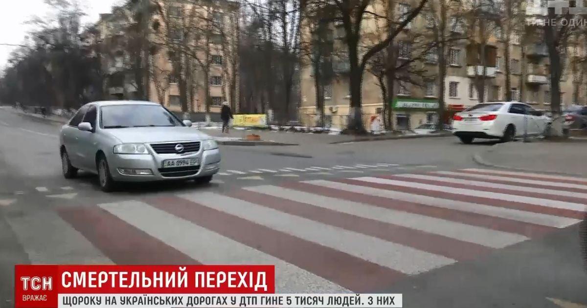 Пешеходы плюют на свою безопасность и становятся жертвами страшных аварий в Украине