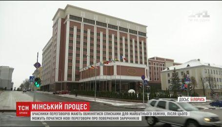 Украинская делегация отправится в Минск с новыми списками на обмен