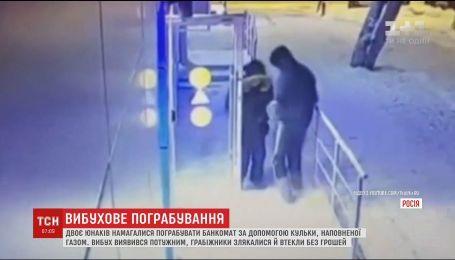 В российской Уфе пытались ограбить банкомат с помощью шарика с газом
