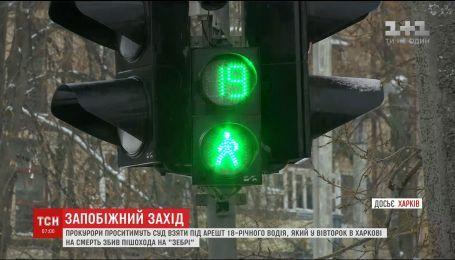 В Харькове 18-летний водитель насмерть сбил пешехода