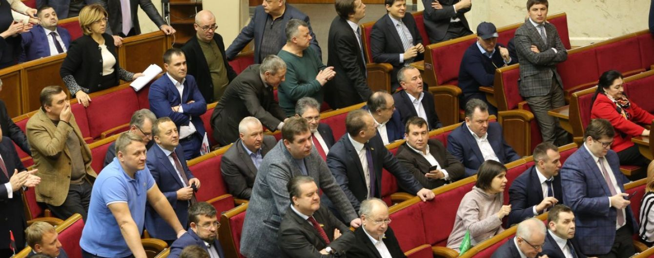 """""""Трясця"""" и """"масики"""": депутаты заменяют нецензурную брань неожиданными словами"""