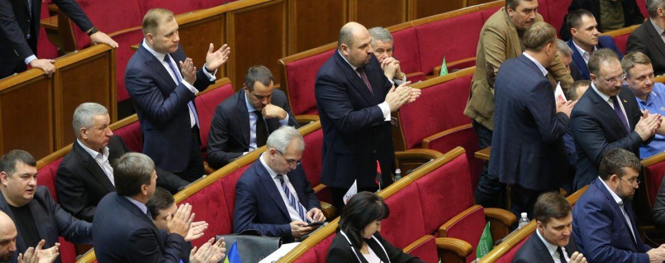 Парубий подгонял нардепов, чтобы ускорить голосование за Антикоррупционный суд
