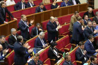 Парламент проголосовал за создание Высшего антикоррупционного суда