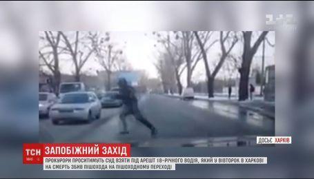 """Прокуратура проситиме арешту без права на заставу для водія, який збив пішохода на """"зебрі"""""""