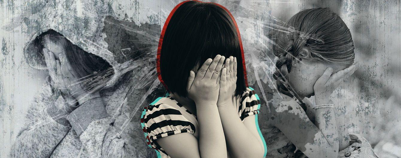 На Донеччині чоловік зґвалтував 11-річну доньку колишньої співмешканки