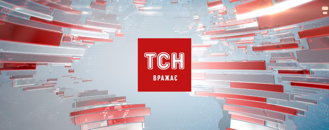ТСН засудила появу в проекті 1+1 Оксани Марченко