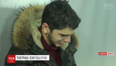 18-летний водитель, который насмерть сбил подростка в Харькове, признал свою вину