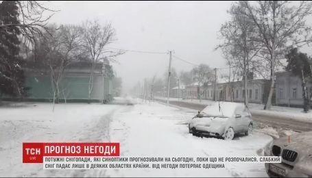 Ситуации в регионах Украины вследствии зимней непогоды