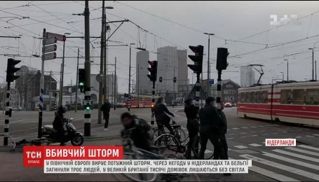 В Европе бушует страшный ураган