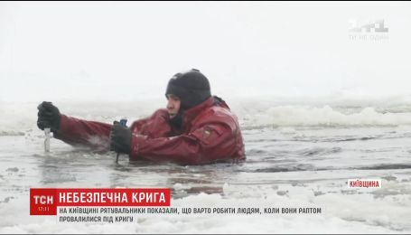 Спасатели предупреждают об опасности во время восхождения на лед