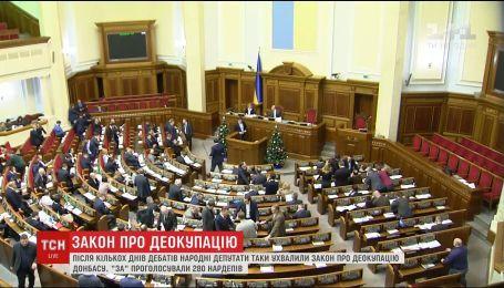 Подробности неожиданного голосования нардепов относительно закона о деоккупации Донбасса