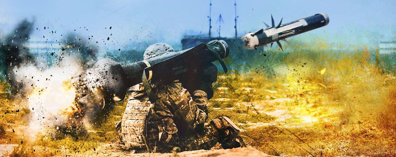 В Пентагоне раскрыли новые планы Трампа о поставках летального оружия в Украину