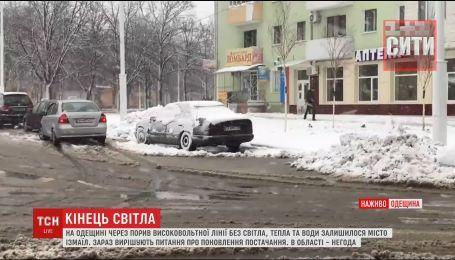 В Одесской области непогода парализовала Измаил