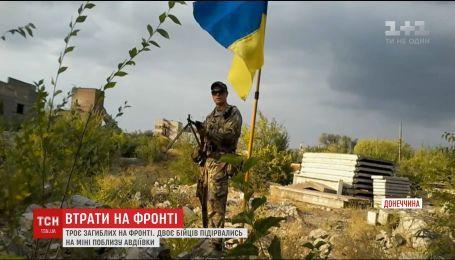 Українське військо втратило воїнів внаслідок обстрілів на фронті