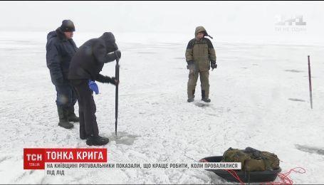 Спасатели призывают людей не выходить на лед