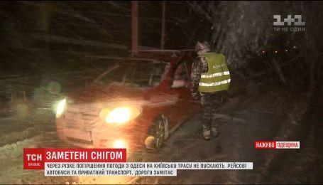 Одесса попала в снежную ловушку