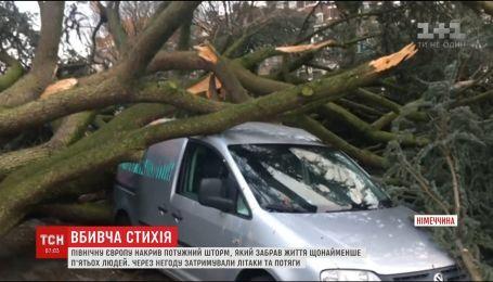 Убийственный шторм в Европе. По меньшей мере 10 человек погибли в Нидерландах, Бельгии и Германии