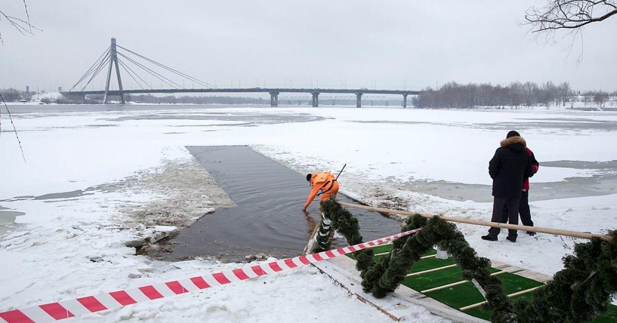 Водохреще буде з морозами: прогноз погоди в Україні на вівторок, 19 січня