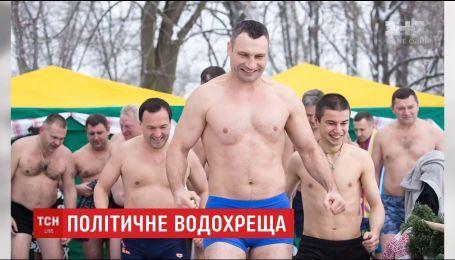 Віталій Кличко опублікував у соцмережі фото пірнань у ополонку з главами столичних районів
