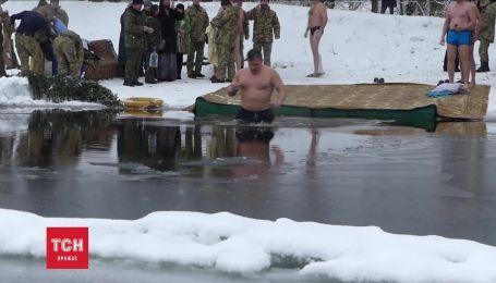 Гелетей з підлеглими пірнув в крижану воду