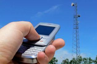 Vodafone возобновил мобильную связь в оккупированном Луганске