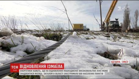 Сорок тысяч жителей Измаила до сих пор остаются без электричества