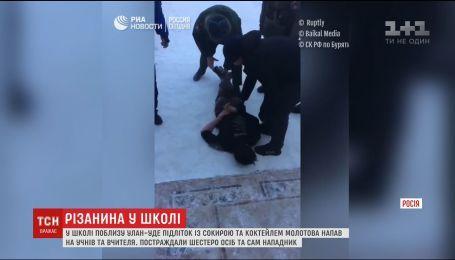 Слідчі припускають, що випадки різанини у російських школах можуть бути пов'язані між собою