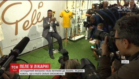 Знаменитый бразильский футболист Пеле попал в госпиталь