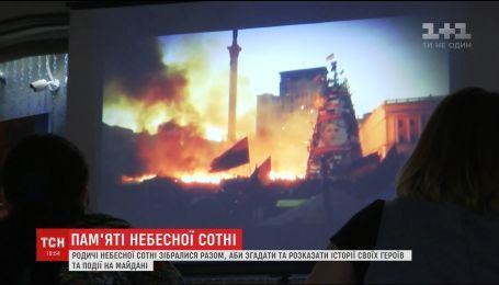 Кровавое Крещение: на Майдане почтили первых погибших в январе 2014 года