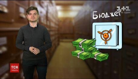 Засекреченное решение суда о конфискации денег Януковича - вершина айсберга, которую показали людям