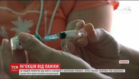 Ін'єкція від паніки: в Україні розпочалась масова вакцинація дітей від кору
