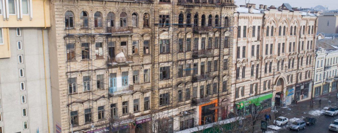 Конфликт семьи депутата и бизнесмена-спонсора сепаратистов: что предшествовало пожару в историческом здании в центре Киева